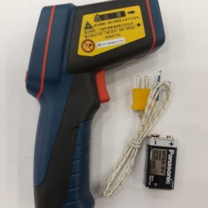 Infrared Thermometer Price in Pakistan